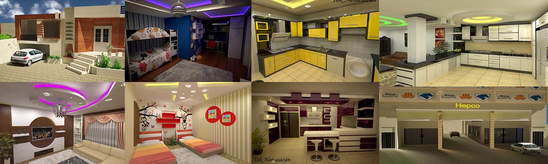 طراحی داخلی و نمای بیرونی