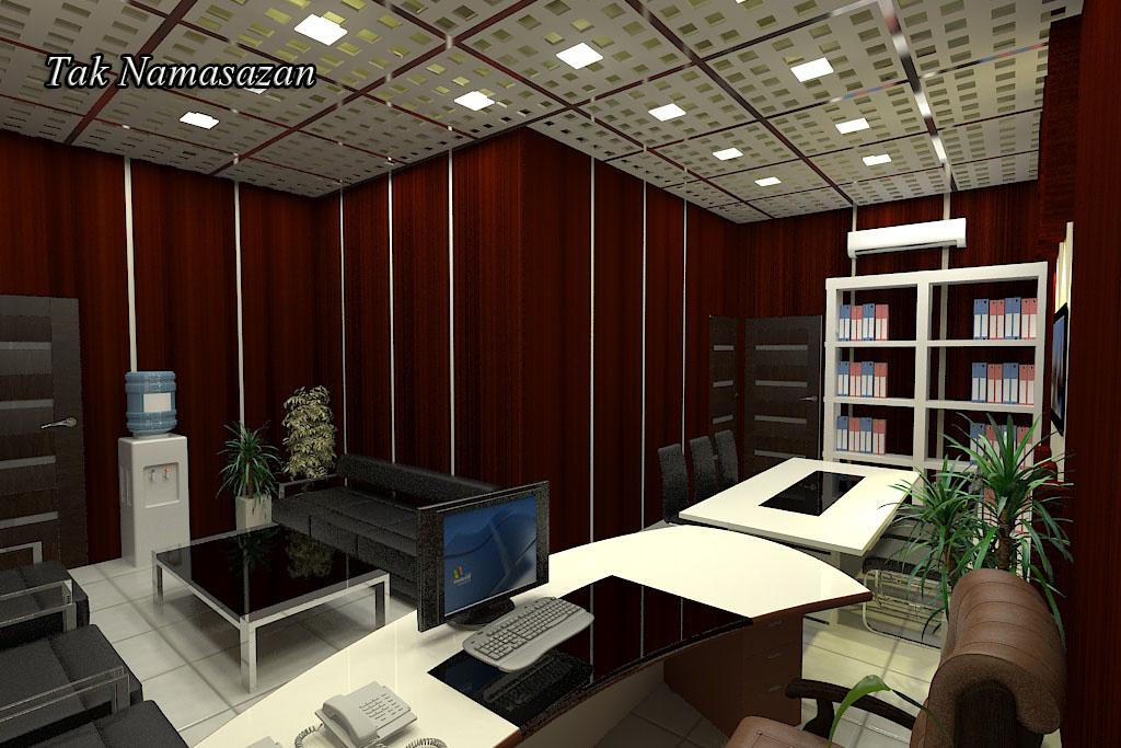 طراحی دفتر مدیریت